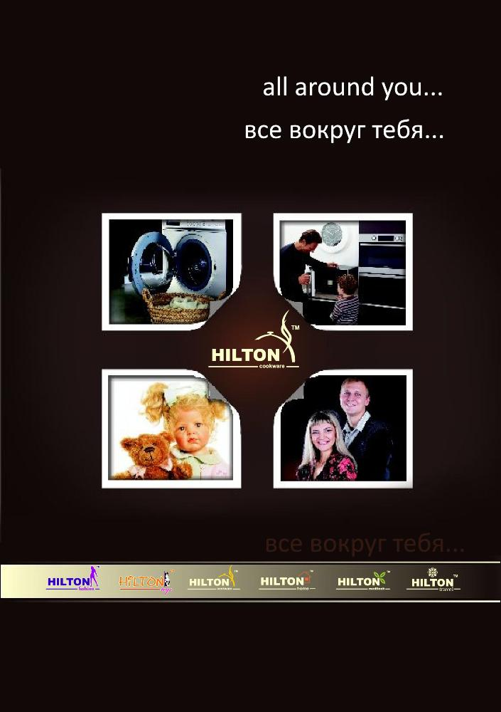 Hilton Booklet Ukraine 2011 2012